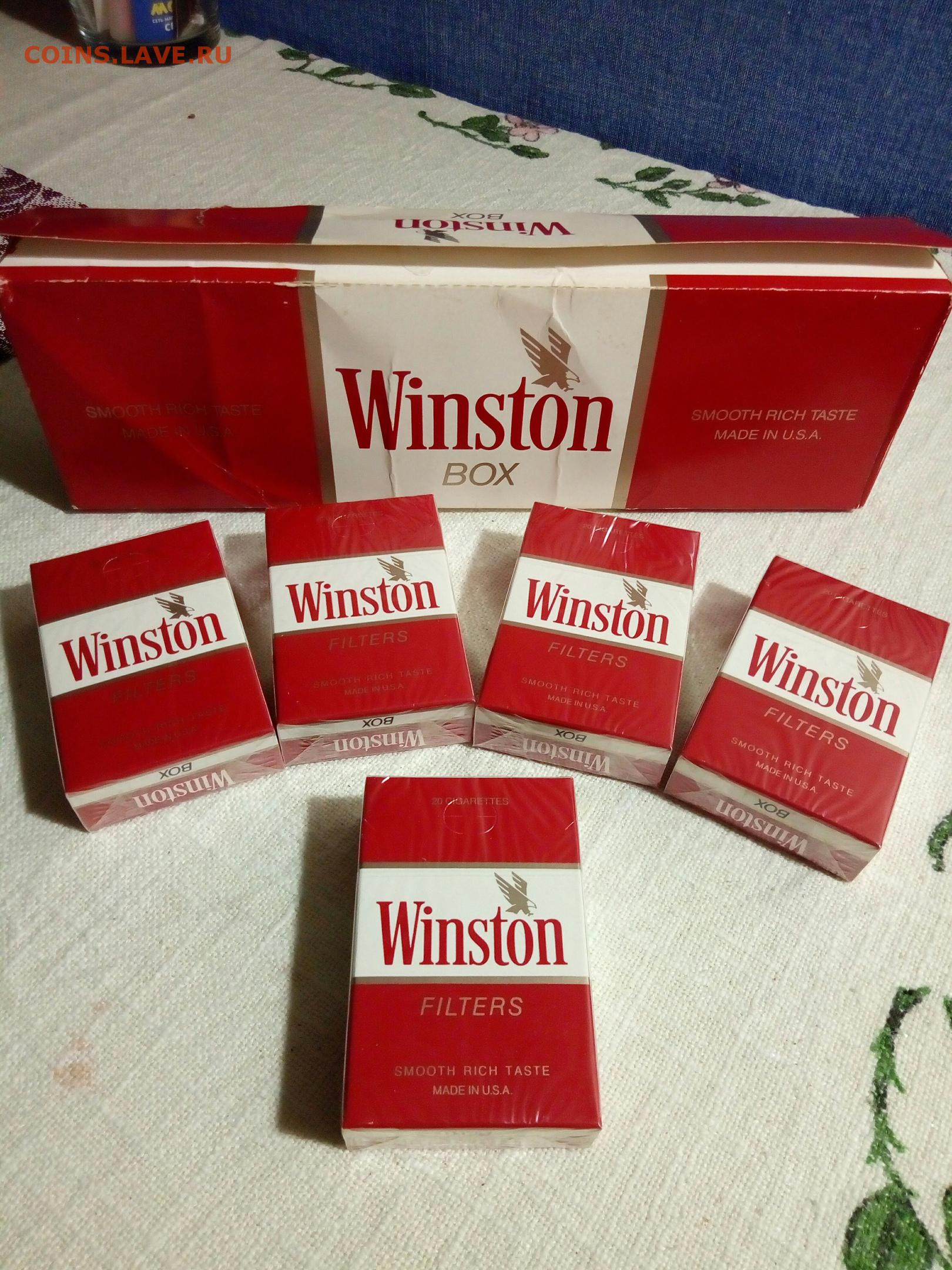 Старые сигареты купить купить жидкость для электронных сигарет электросталь