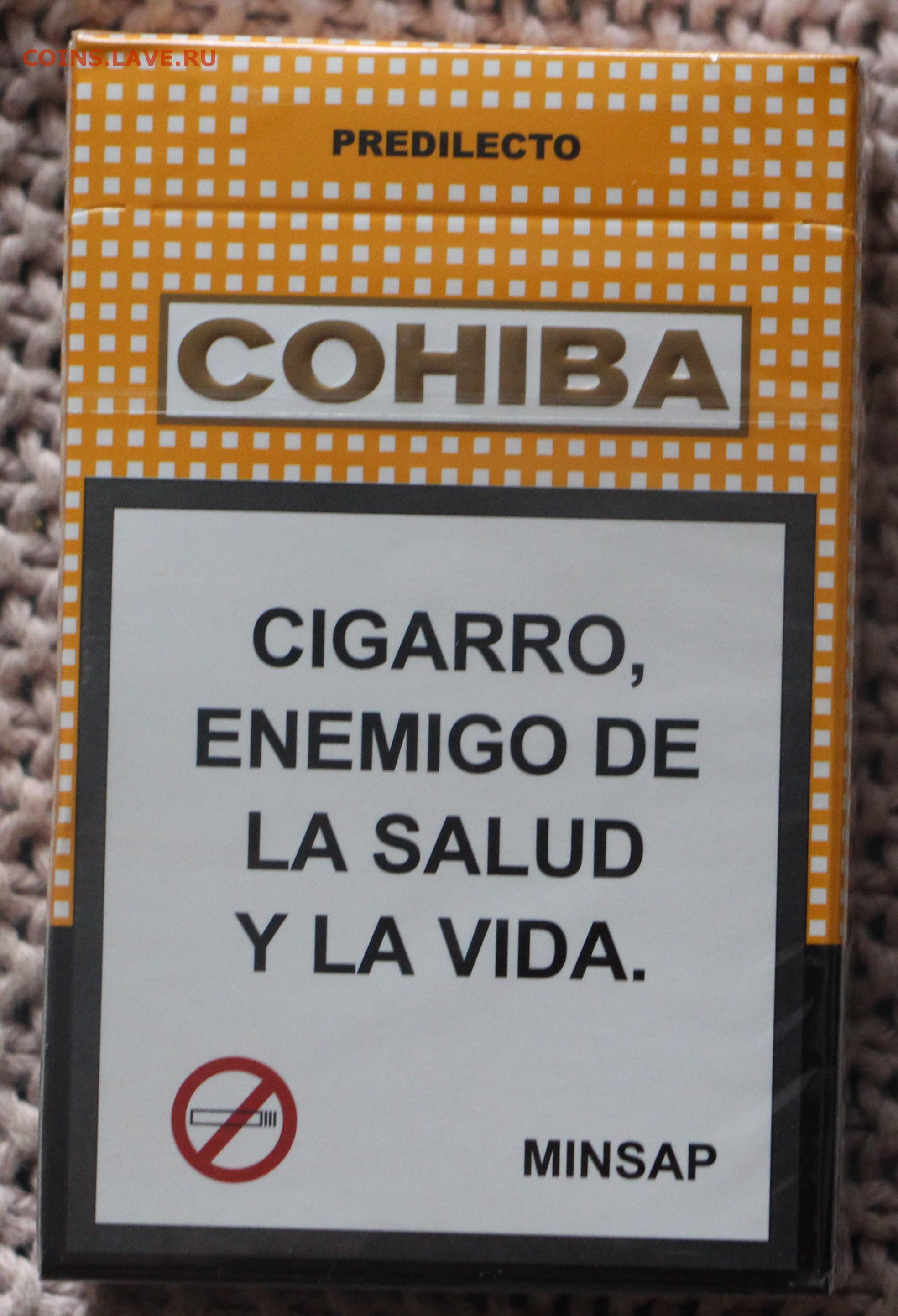 сигареты cohiba predilecto купить