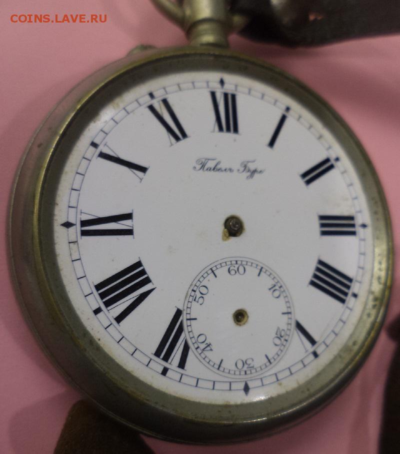 Буре оценка часы часы черновцы ракета золотые продать