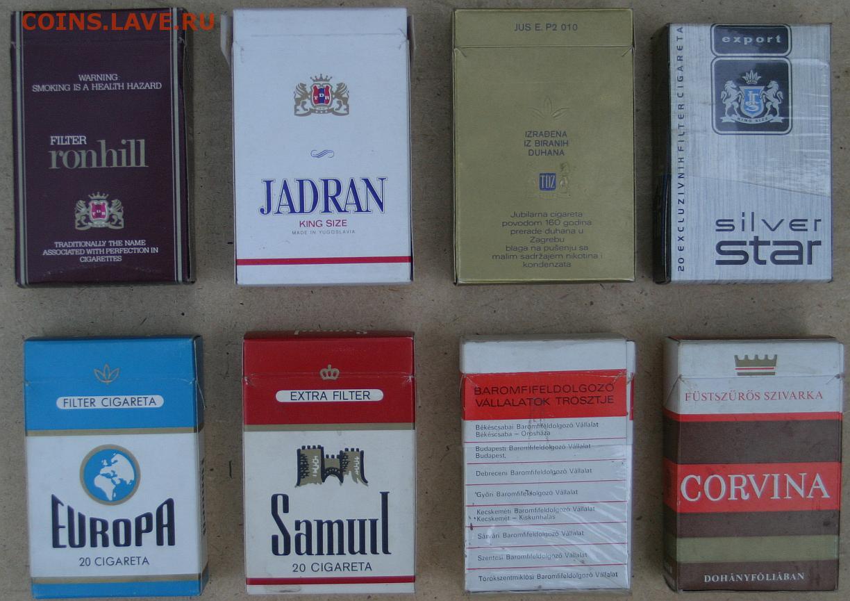 Купить сигареты югославия купить электронную сигарету smart