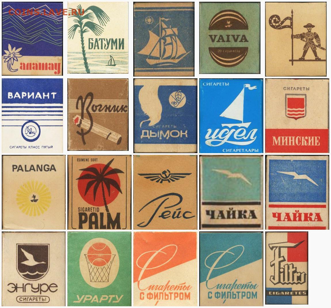 Куплю сигареты в россии сигареты ту 134 купить ссср