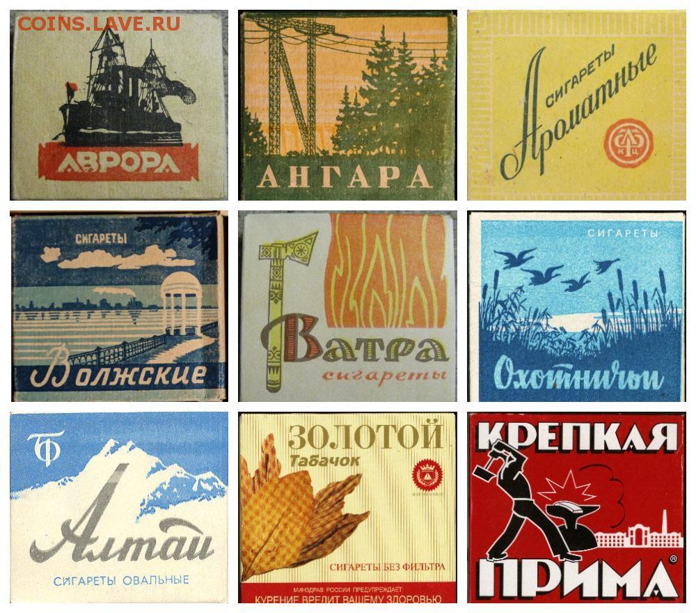Куплю сигареты в россии одноразовые электронные сигареты в липецке