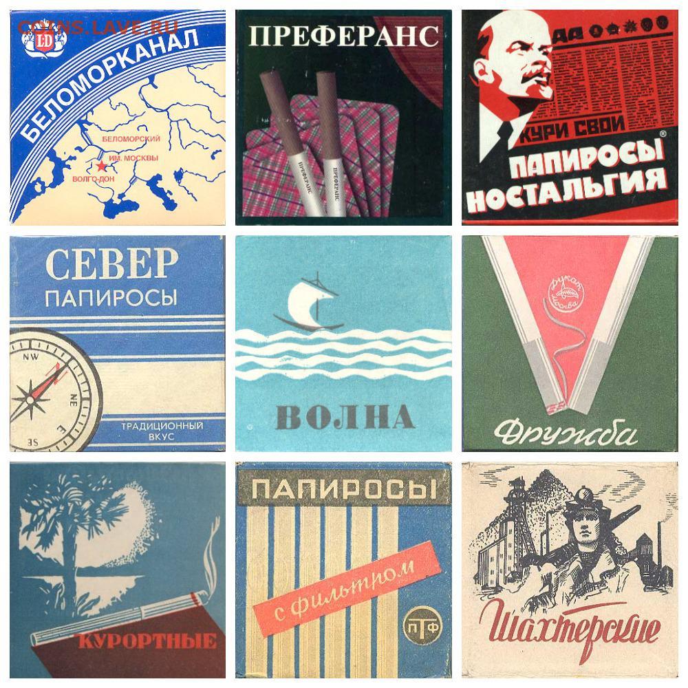 Куплю сигареты из россии табак оптом недорого