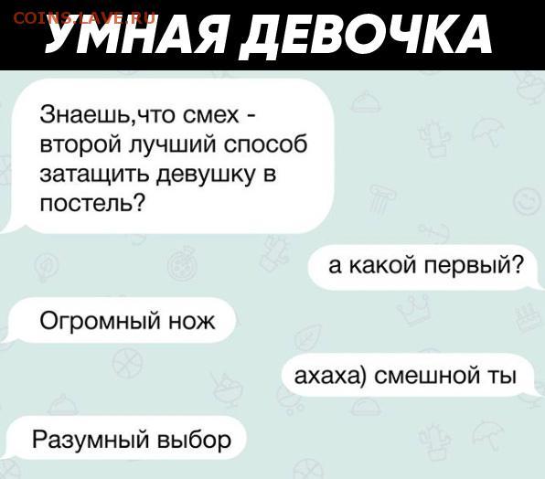 Как затащить подругу в постели сегодня с ней встреча, индивидуалки москвы полненькие сайты с телефонами и фото