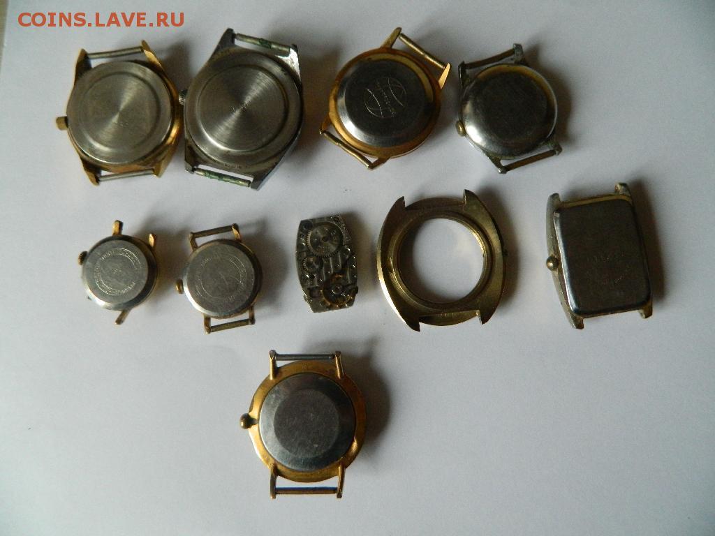 На продать запчасти часы старые продать наручные бу где часы