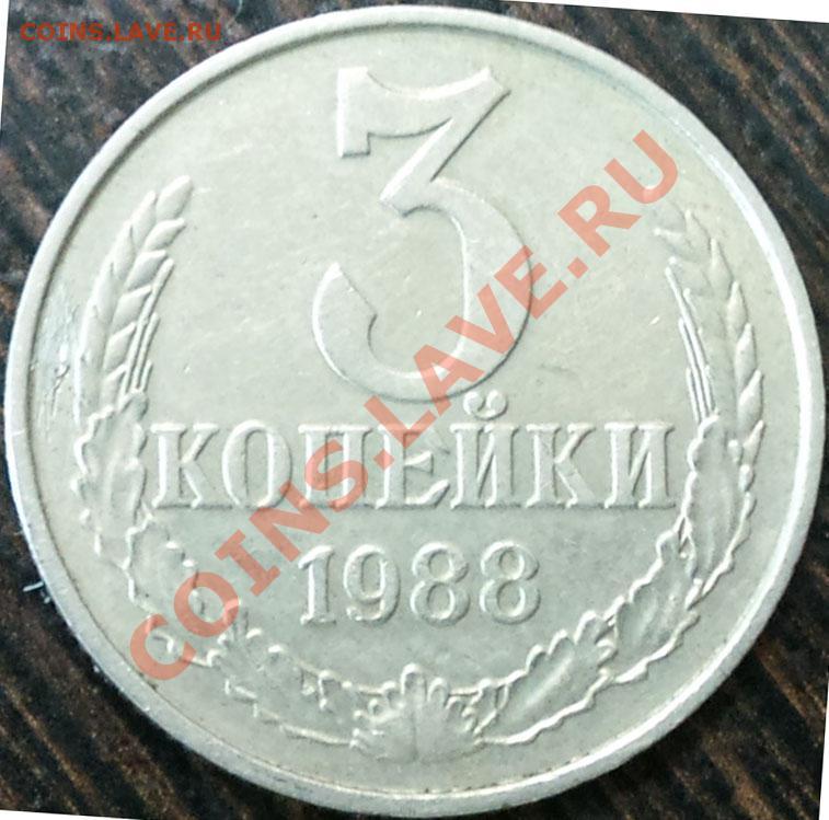 2 копейки 1961 года Цена монеты 2 копейки 1961 года
