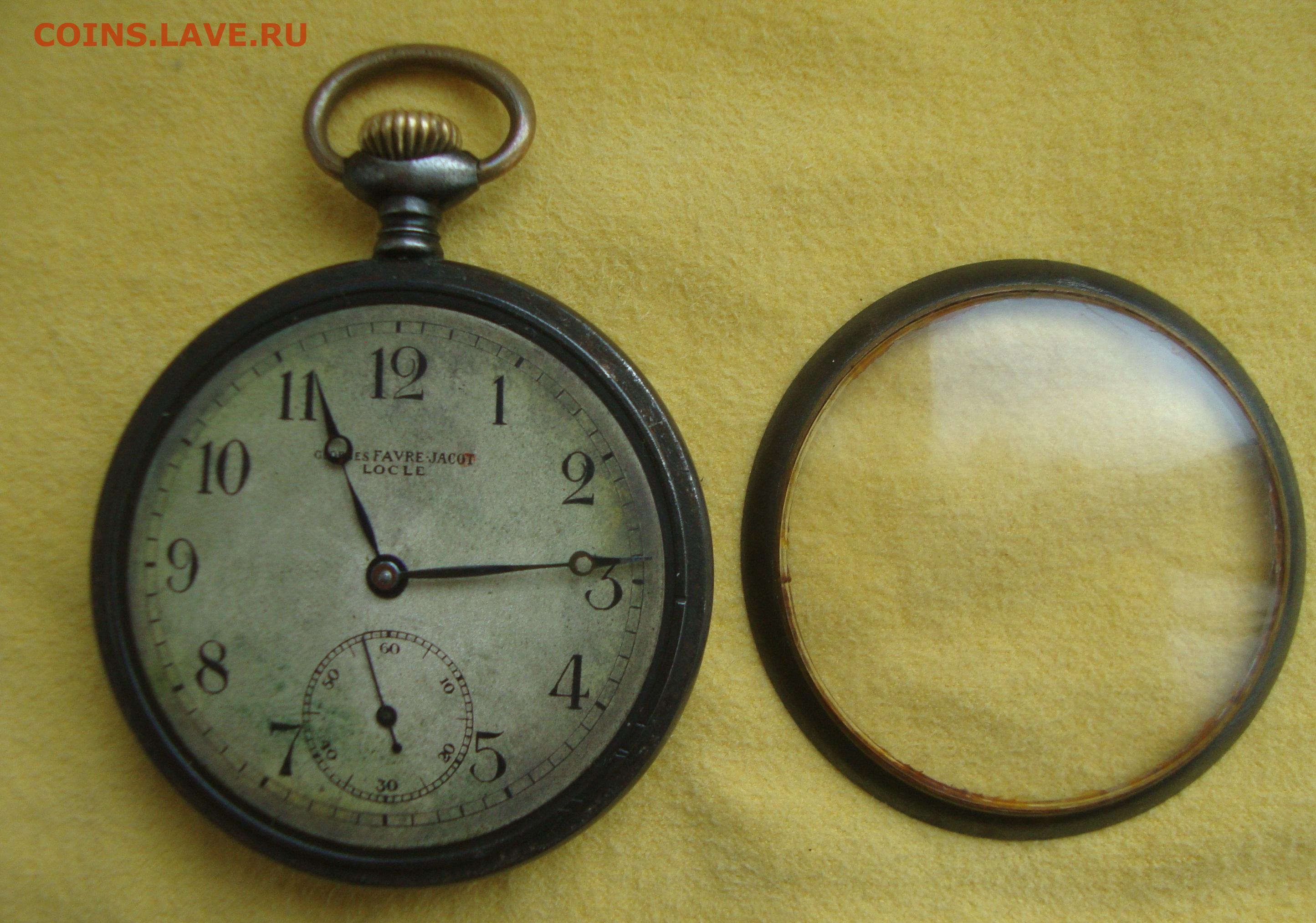 Favre jacot georges стоимость часы au продать часы с пробой