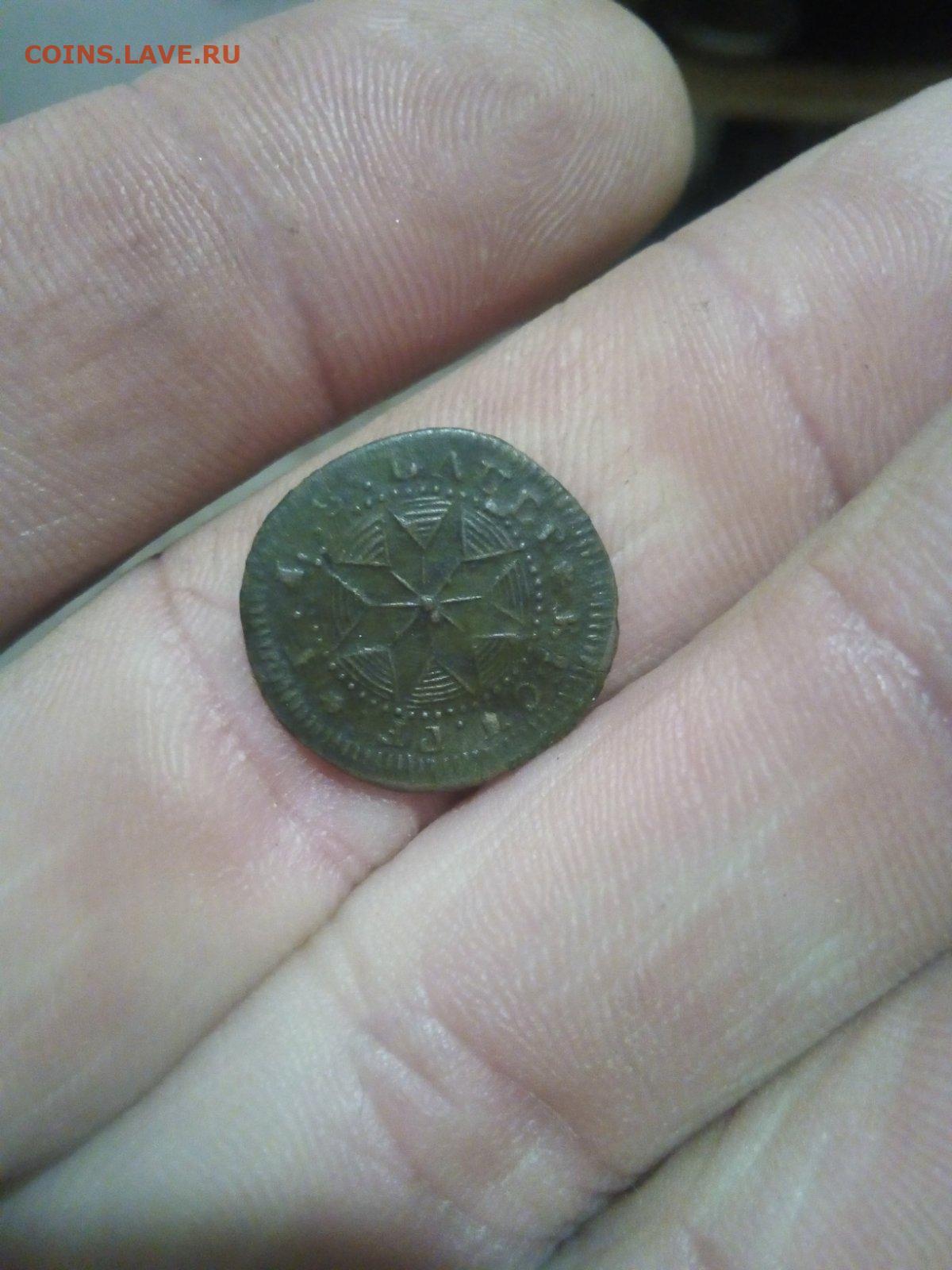 средневековые тонкие жетоны фото получился