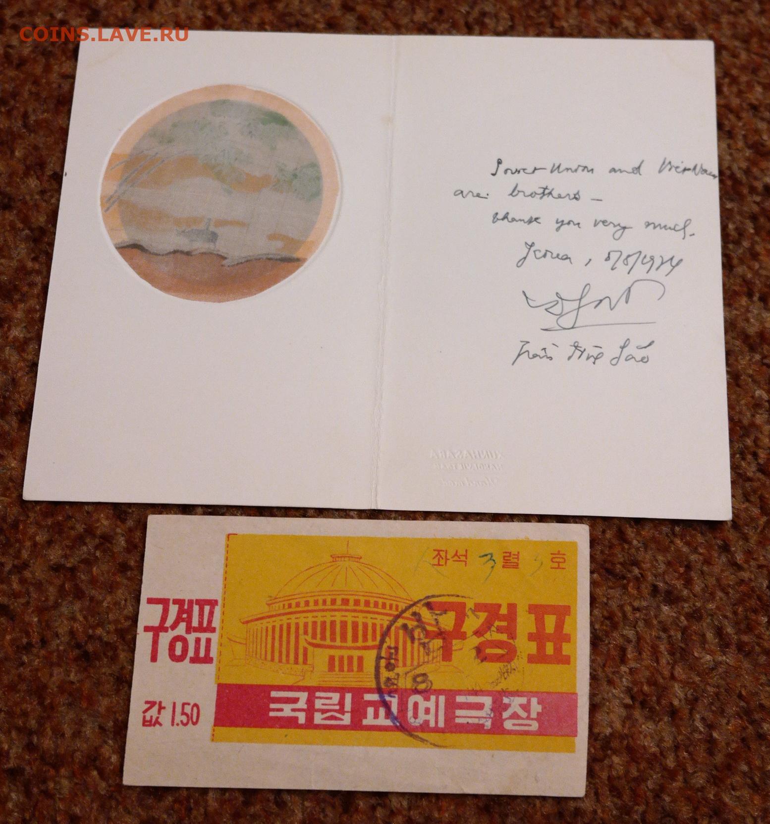 это полудрагоценный как отправить открытку из вьетнама в россию людям трудно