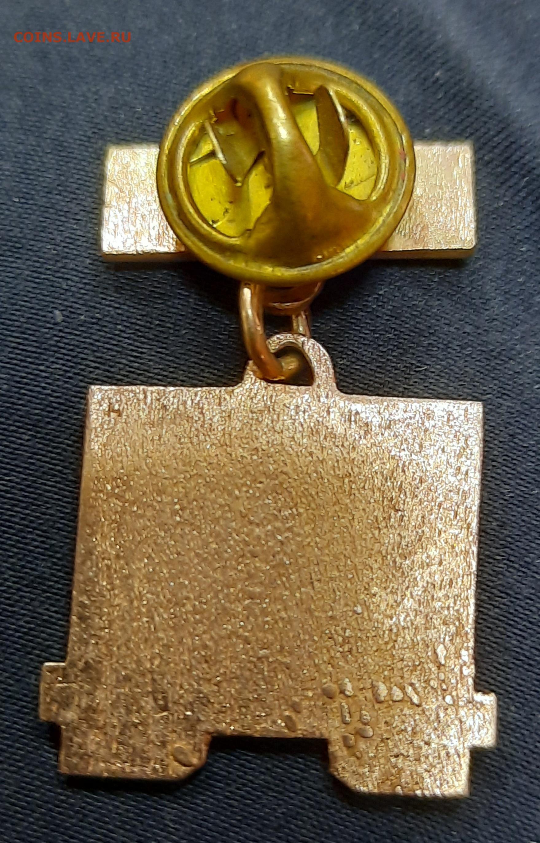 гей форум золото якутии