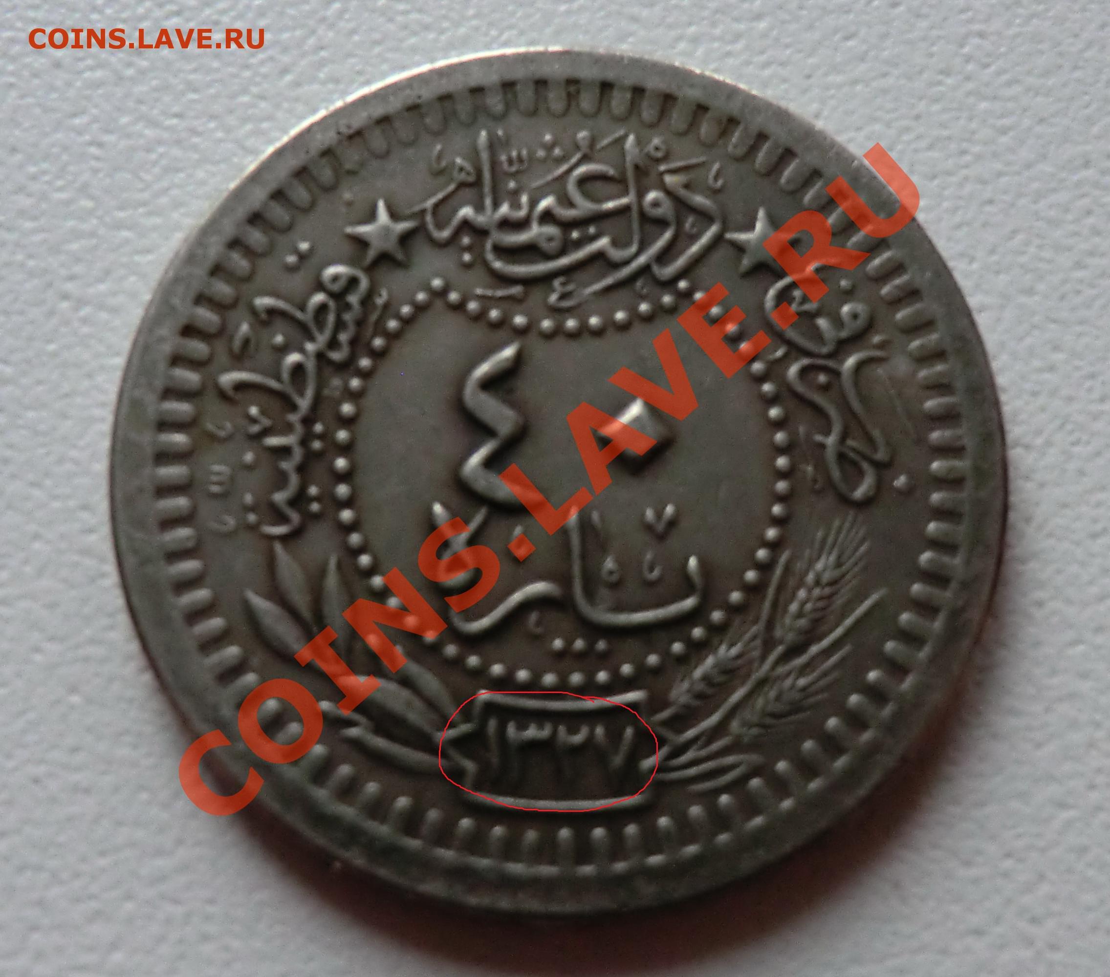 Фото монет с изображением крыма собаки также