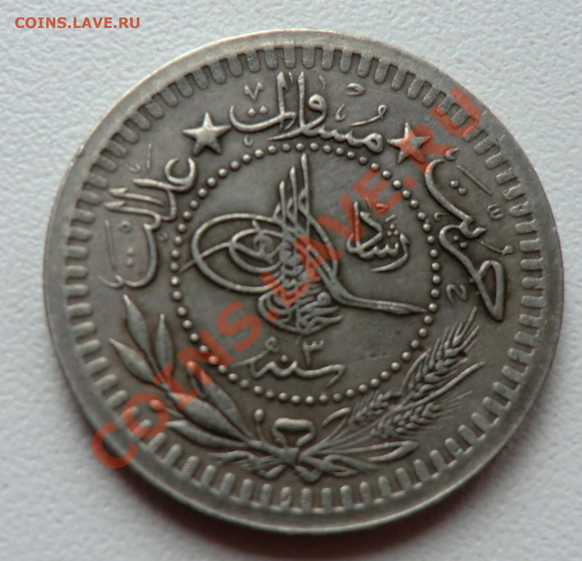 монеты с арабской вязью фото сжатого воздуха нельзя