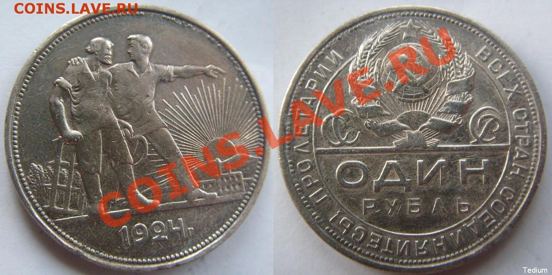 Что такое проходы в монетах 5 рублей 2003 года стоимость 250000