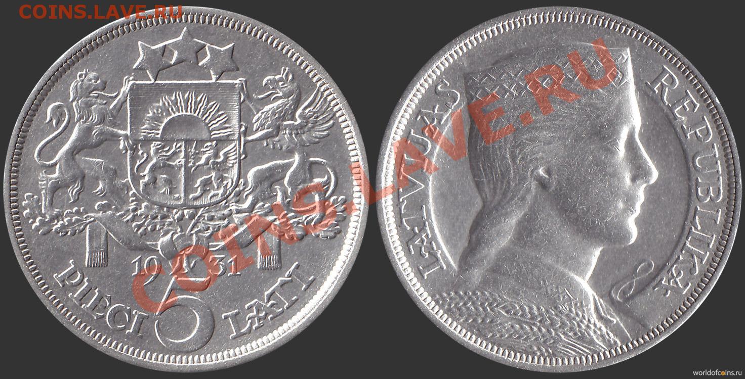 1 копейка 1852 года цена