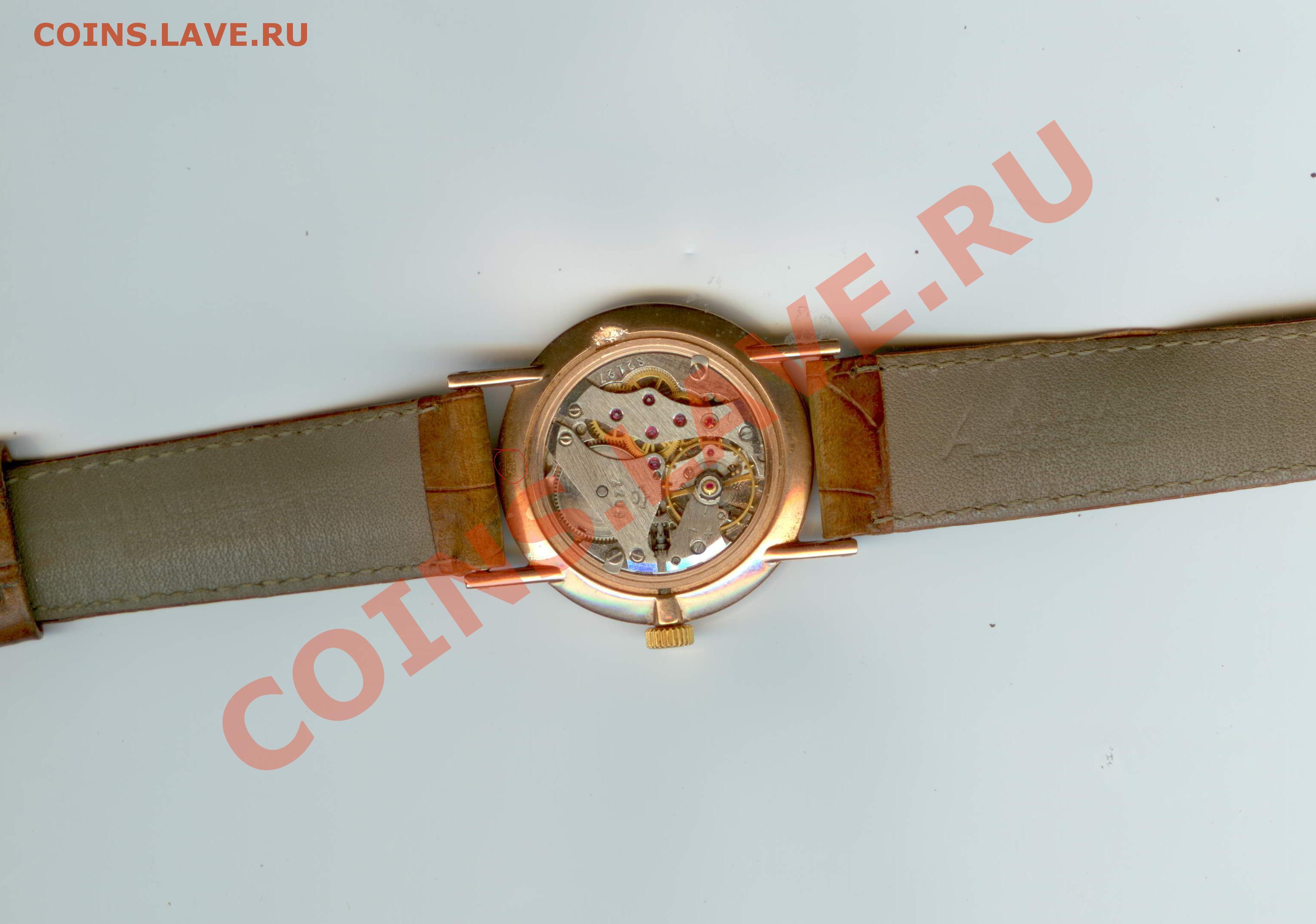 d0fb0bb539d0 Оцените пожалуйста золотые часы