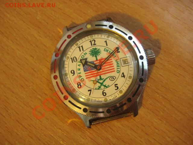 Купить часы буря в пустыне наручные часы туриста