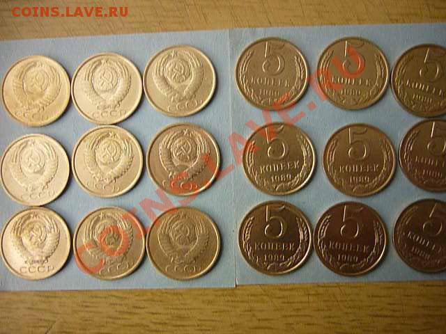 Чистка монет трилон б монеты в контакте казань