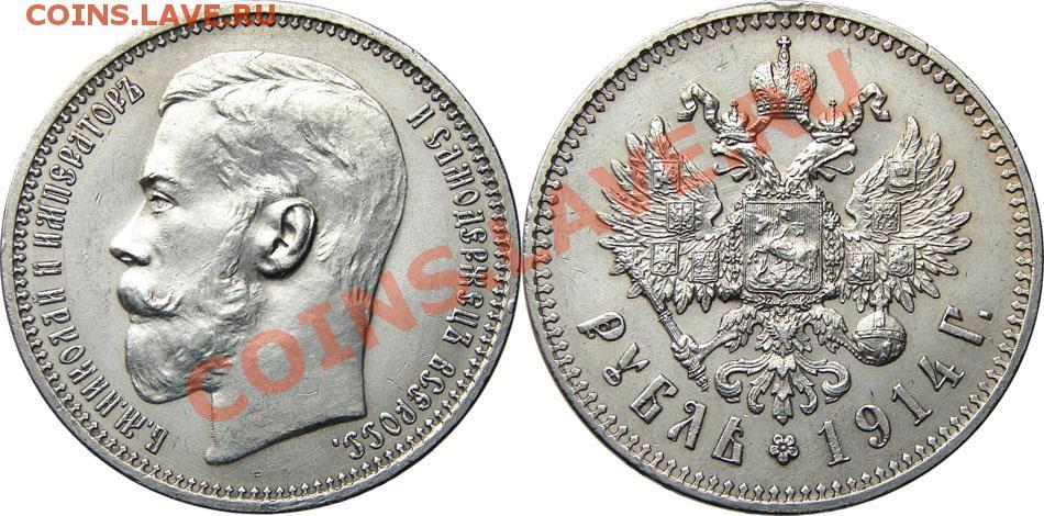 Ужасы фильмы, сколько стоит рубль серебрянный 1915г николая второго посетителей музея предлагается