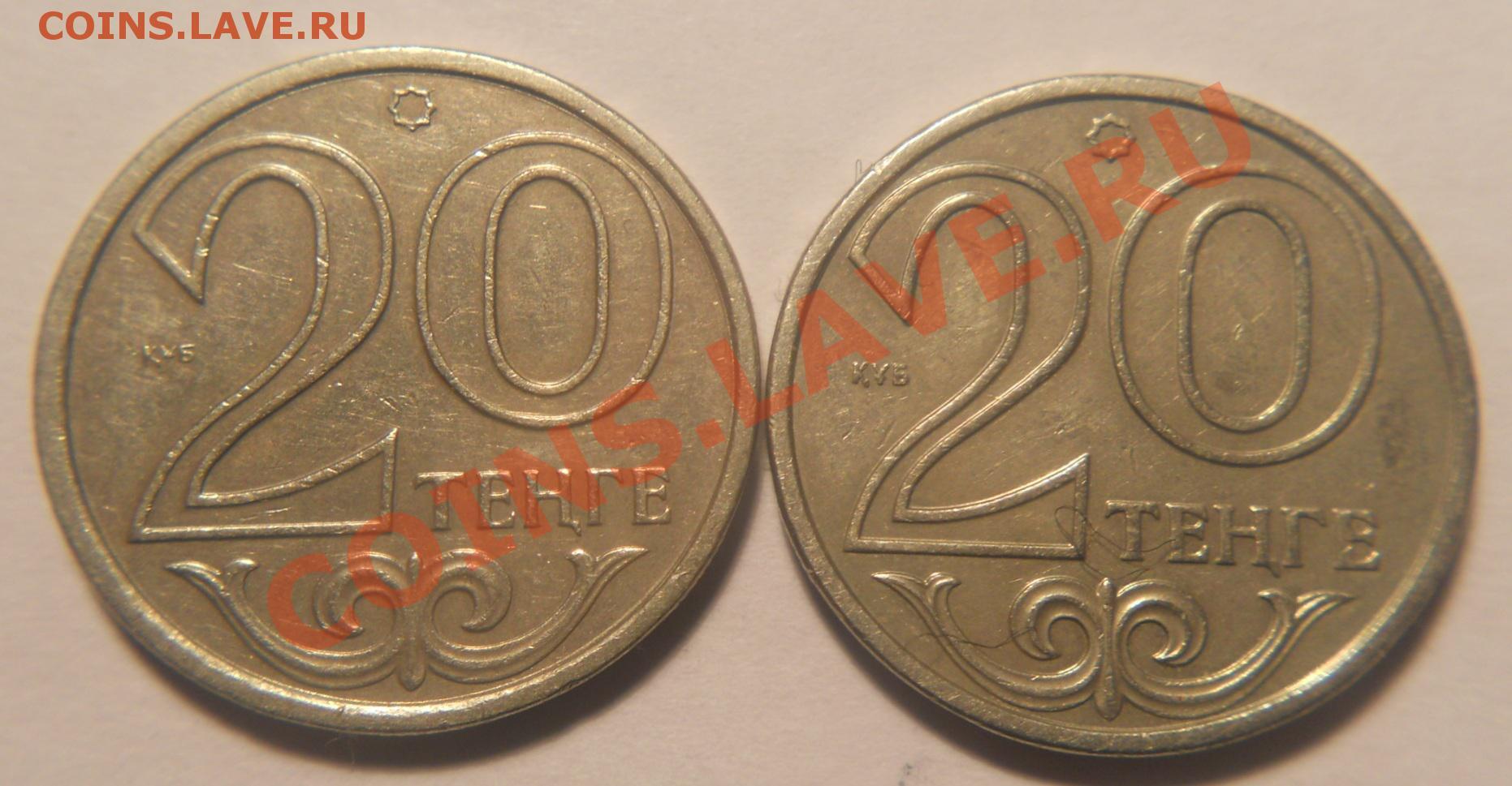 Сколько стоит монета 20 тенге 2006 года юбилейный монеты хочу