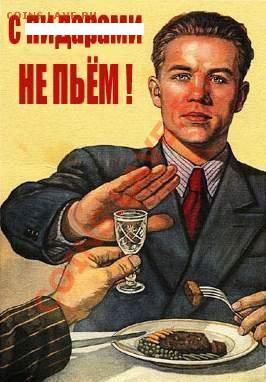 "Игра ""Железная Логика"" - 173521_nepiom"