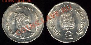 Монеты Индии и все о них. - 2-Rupees-Chhatrapati-Shivaji