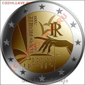 Монеты со шрифтом Брайля - Италия 2 евро 2009.JPG