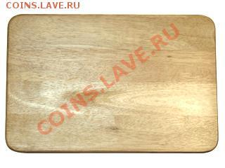 Мюнцкабинет - 320_129542849041960