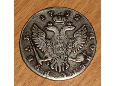 просьба оценить рубль лизы1755,1755 - 416246313_1