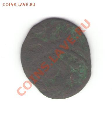 Бракованные монеты - Изображение 051