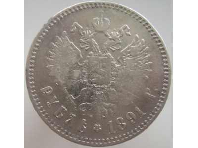 просьба оценить монеты цар.рос.серебро,александр3 - 411163485_1