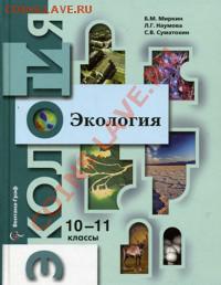 жетон рубль-доллар экологии  - 2. - 0_5667_mid2