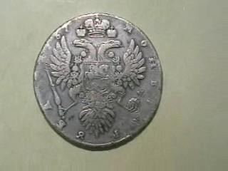 рубль 1737 - 11