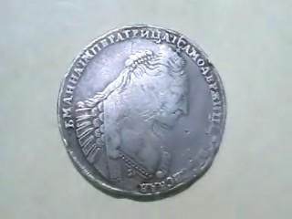 рубль 1737 - ewew