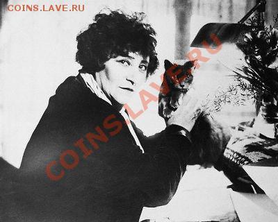 Кошки на монетах - -Gabrielle-Sidonie-Colette