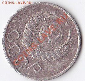 Бракованные монеты - 20 копеек поворот 2