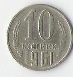 Вот пара монет прошлого века. - сканирование.JPG