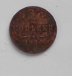 б 1916 + бонус до 4.09.08 до 18.00 мск - ч1