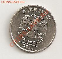 Бракованные монеты - сканирование0002