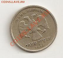 Бракованные монеты - сканирование0009
