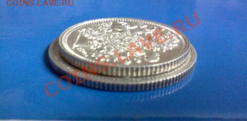 серебро Николая2 - IMG1003-1