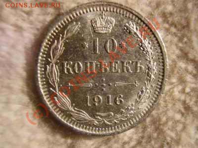 Монетки серебрянные царской России - 713944006_1