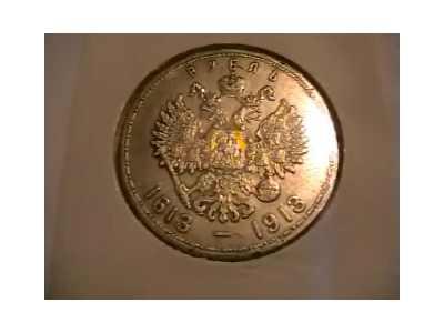 рубль 300 лет романовым, какой нить 1813-1818, петр-коп, ден - 433951725_1