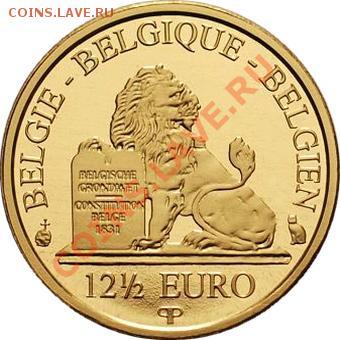 Кошки на монетах - Бельгия-2012-12_5-1