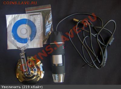 USB-микроскоп 50*500 - 3881555m