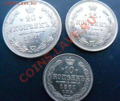 На оценку серебро разное - P1060857.JPG
