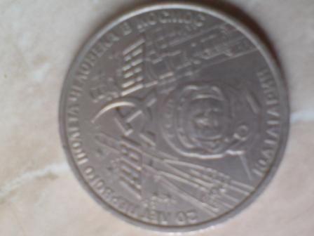 гагарин 1981г 1р - DSC00579.JPG