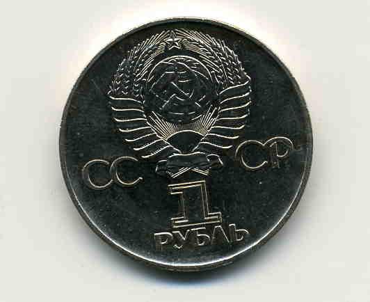юбилейка ссср-30 лет победы - img006