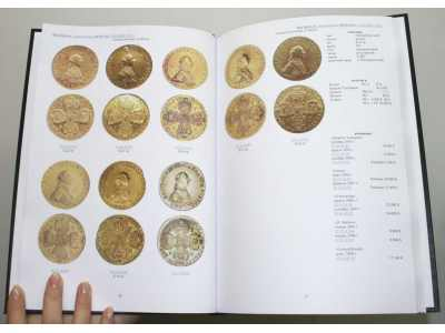 Корпус монет, медалей Императора Петра III - 448992466_5