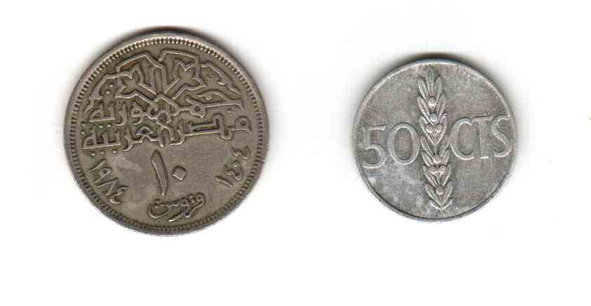 монеты: испанская и какая-то арабская - монеты