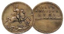 ПРодам ссср юбилейные рубли  1967 года - 92_43_924390_1175239966